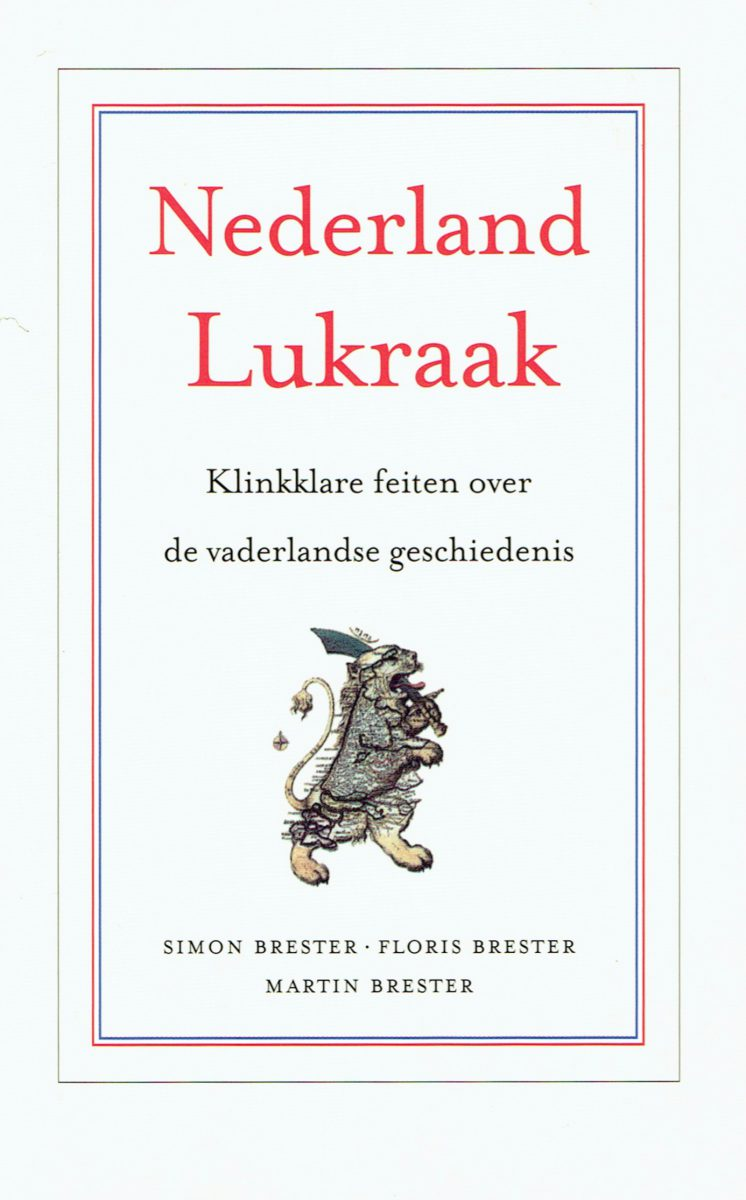 martinbrester-nederlandlukraak